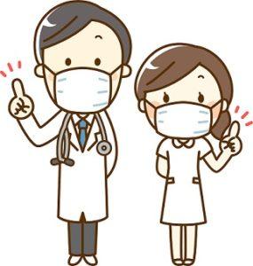 青森県新型コロナウイルス感染症 帰国者・接触者相談センター/コロナ感染者