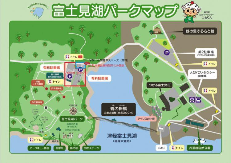 鶴の舞橋桜まつり 駐車場