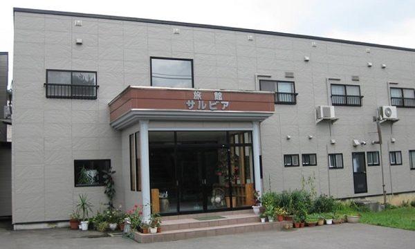 GoGoむつ宿泊キャンペーン 旅館サルビア
