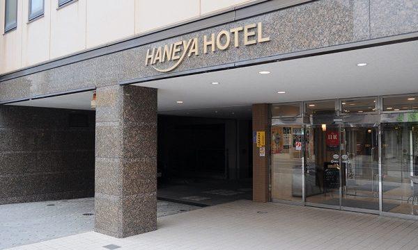 GoGoむつ宿泊キャンペーン はねやホテル