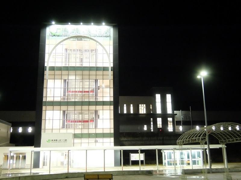奥津軽クエスト JR北海道奥津軽いまべつ駅 北海道新幹線開業5周年向けイベント