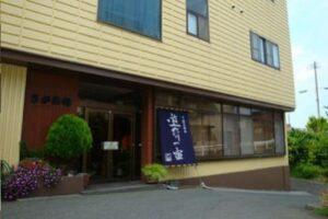 青森県おでかけキャンペーン 5000円割引+2000円おでかけクーポン スタンプラリー さが旅館