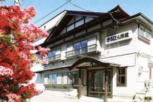 青森県おでかけキャンペーン 5000円割引+2000円おでかけクーポン スタンプラリー まるほん旅館